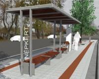 Nem lesz tram-train megálló Kishomokon