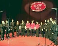 Adventi koncert az Ótemplomban
