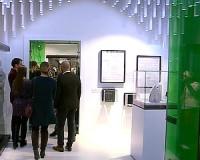 Állandó kiállítás Vásárhelyről