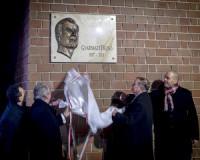 Emléktáblát avattak Gyarmati Dezső tiszteletére