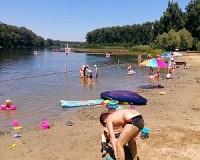 Strandolásra jók a megye természetes vizei
