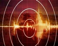 Földrengés lehetőség Vásárhelyen